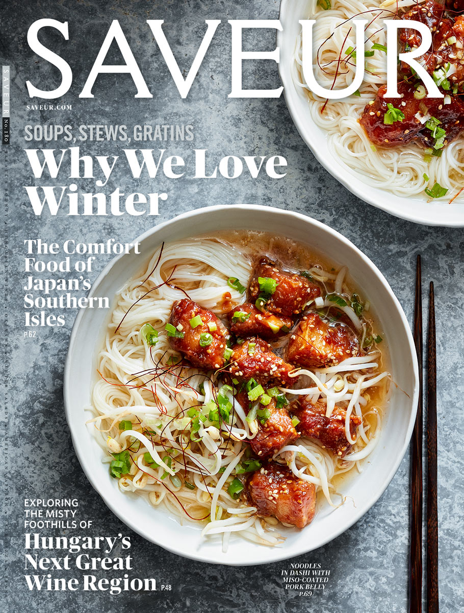 Saveur Jan/Feb Cover